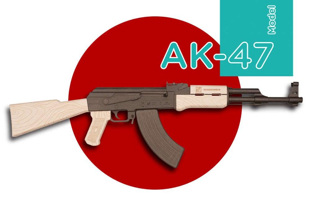 Сборная модель T.A.R.G. АК-47
