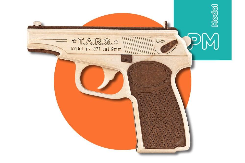 Сборная модель T.A.R.G. ПМ - фото 4904
