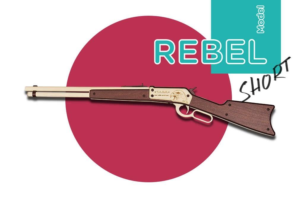 Сборная модель T.A.R.G. REBEL SHORT