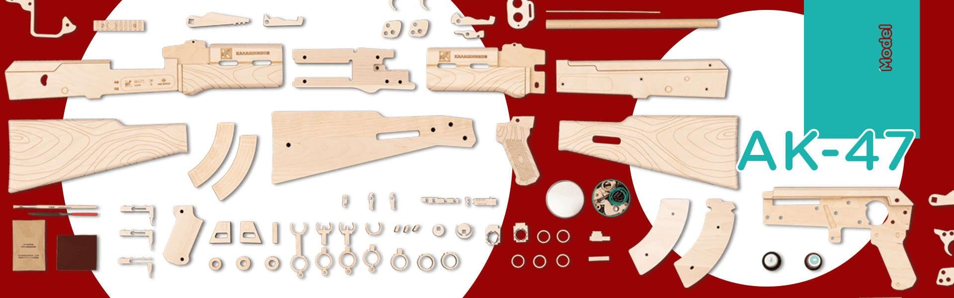 Сборная модель T.A.R.G. АК-47 - фото 4947
