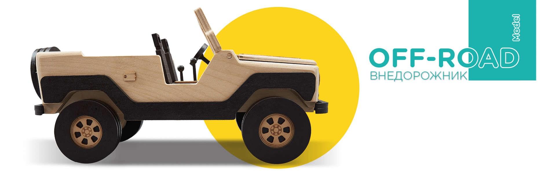 Сборная модель T.A.R.G. Off-road, Внедорожник - фото 4956