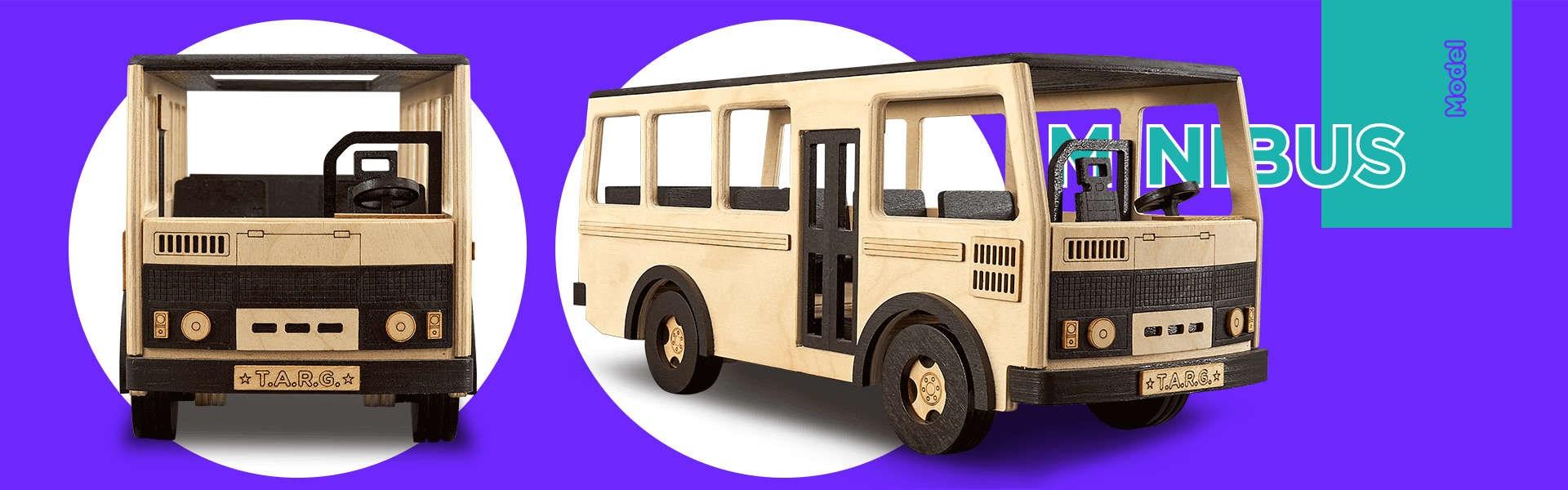 Сборная модель T.A.R.G. Minibus - фото 4959