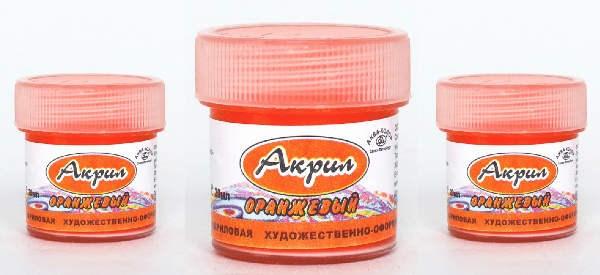 Краска акриловая оранжевая 20мл
