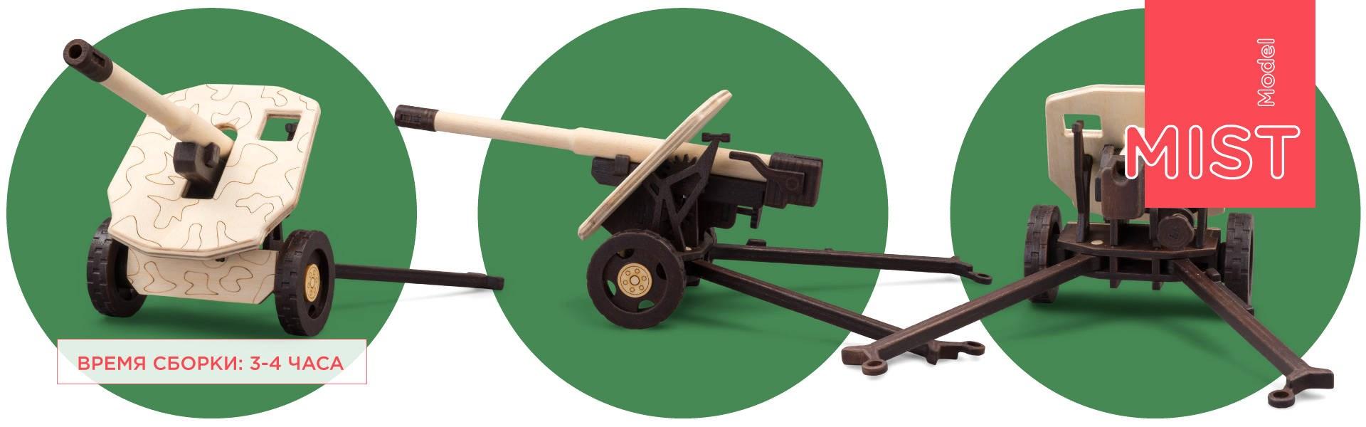 Сборная модель T.A.R.G. Mist, Пушка - фото 5091