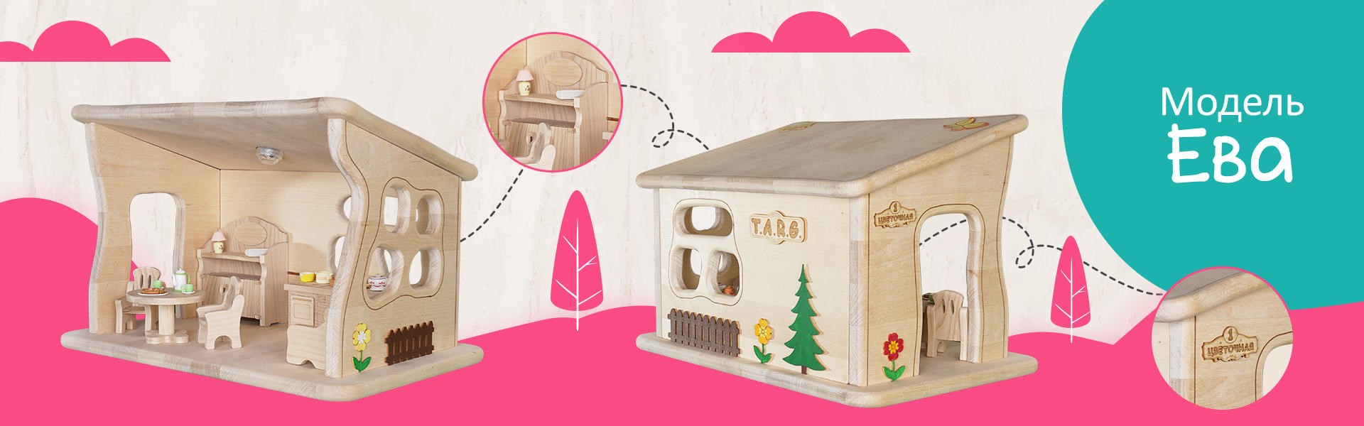 Кукольный домик ЕВА - фото 5161