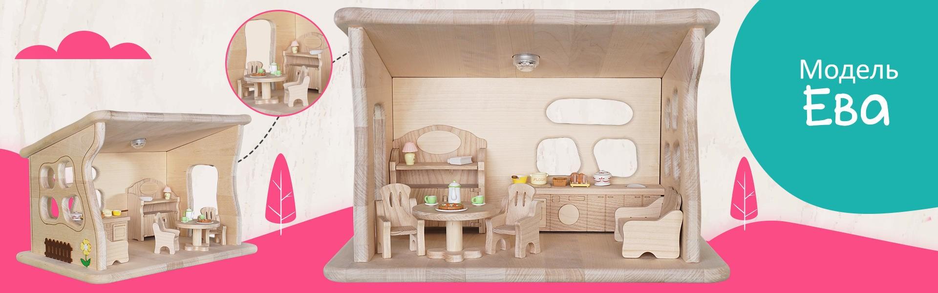 Кукольный домик ЕВА - фото 5162