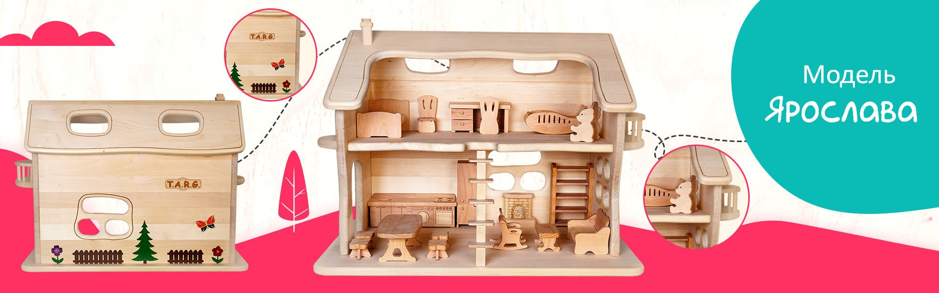 Кукольный домик ЯРОСЛАВА - фото 5262