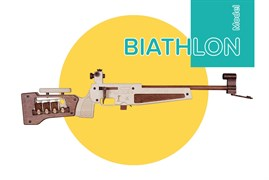 Сборная модель T.A.R.G. BIATHLON