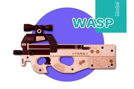 Сборная модель T.A.R.G. WASP