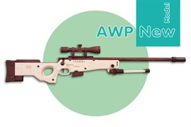 Сборная модель T.A.R.G. AWP New